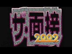 Japanese Porn Compilation #279 From JPorn.se